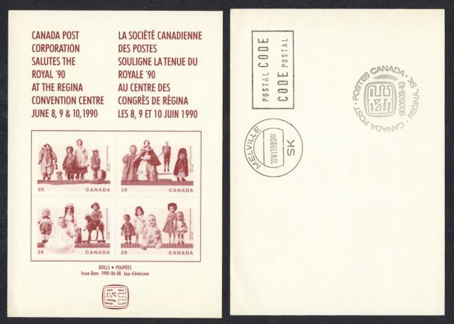 1990 Regina Royal 1274-1277 show card