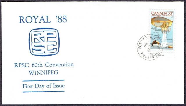 1988 Winnipeg Royale 1207 1209 fdc