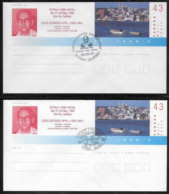 1995 Quebec City Royale EN136c fdc Day 2 cancel
