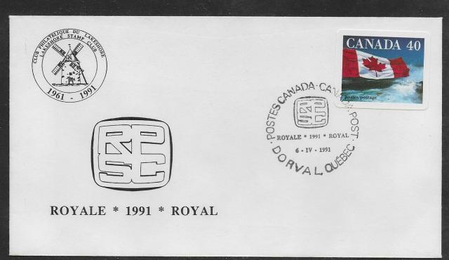 1991 Dorval Royale 1193 non-fdc RPSC cachet