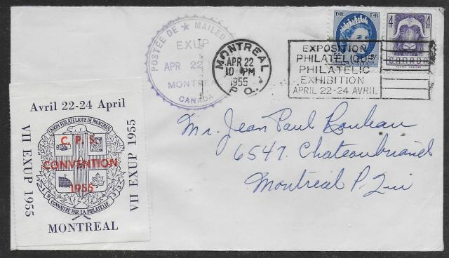 1955 Montreal CPS 341 352 non-fdc