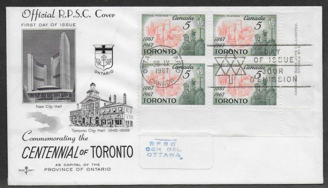 1967 Ottawa RPSC 475 RoseCraft fdc