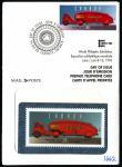 1604e fdc Labatt truck CAPEX 96 prepaid phone card