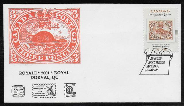 2001 Dorval Royale 1900 fdc official cancel