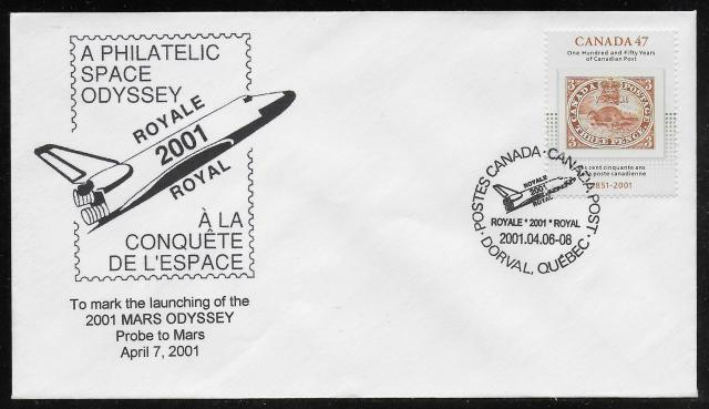 2001 Dorval Royale Mars Probe 1900 cover